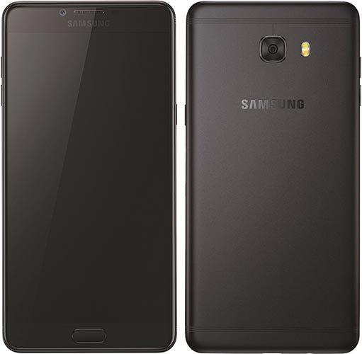 Samsung Galaxy C9 Pro Dual Sim - 64GB, 6GB RAM, 4G LTE,Free Delivery