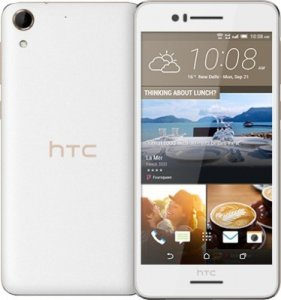 HTC Desire 728 Dual 5.5 inch 16GB 4G LTE Free Delivery photo